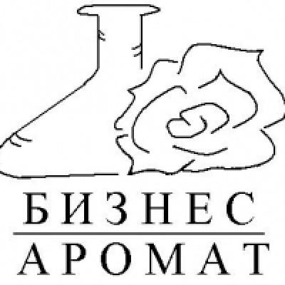 Ароматы – инструмент в бизнесе| provence-ukraine.com