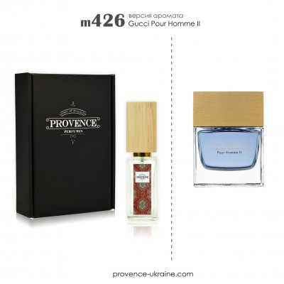 Масляные духи Gucci Pour Homme II (m426)