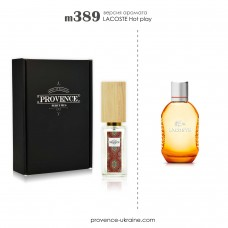 GIVENCHY Givenchy pour homme (m379)