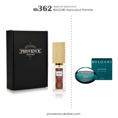 Масляные духи BVLGARI Aqva pour homme (m362)