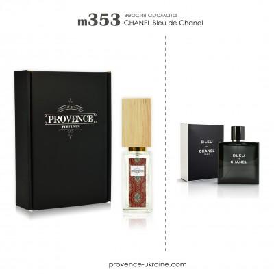 Масляные духи CHANEL Bleu de Chanel (m353)