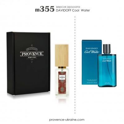Масляные духи DAVIDOFF Cool Water (m355)