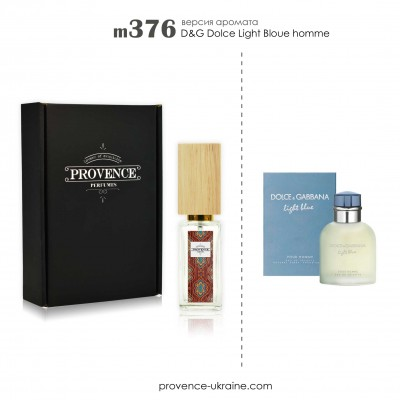 Масляные духи D&G Dolce Light Blue homme (m376)