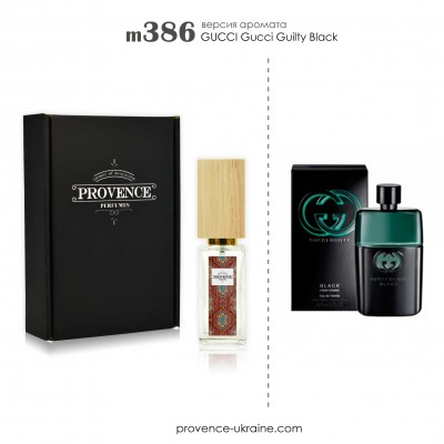 Масляные духи GUCCI Gucci Guilty Black (m386)