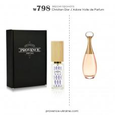 Christian Dior J`Adore Voile de Parfum (w798)