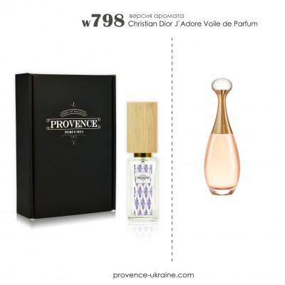 Масляные духи Christian Dior J`Adore Voile de Parfum (w798)