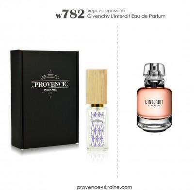 Масляные духи Givenchy L'Interdit Eau de Parfum (w782)