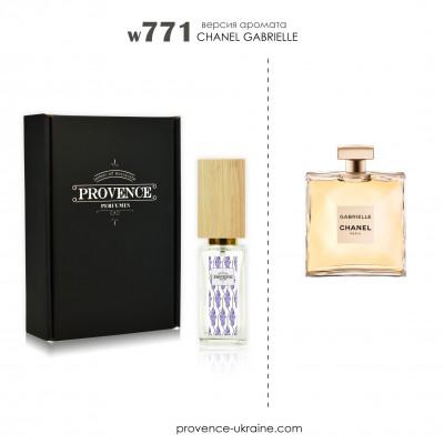 Масляные духи CHANEL GABRIELLE (w771)