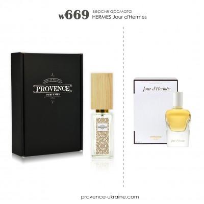Масляные духи HERMES Jour d'Hermes (w669)