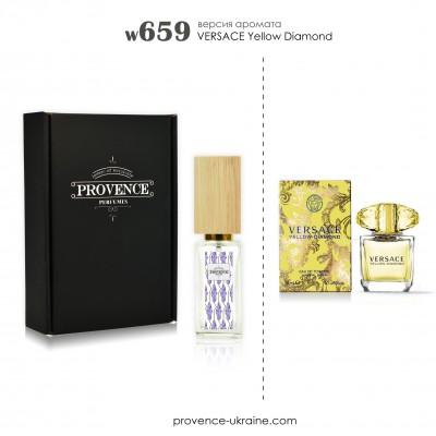 Масляные духи VERSACE Yellow Diamond (w659)