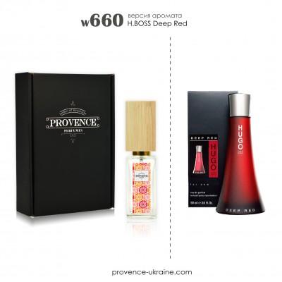 Масляные духи HUGO BOSS Deep Red (w660)