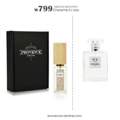 Масляные духи Chanel № 5 L'eau (w799)