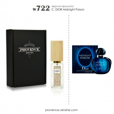 Масляные духи CHRISTIAN DIOR Midnight Poison (w722)