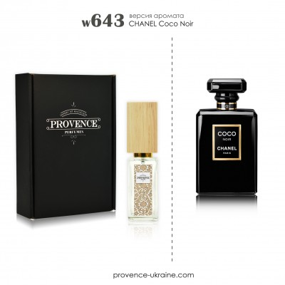 Масляные духи CHANEL Coco Noir (643)