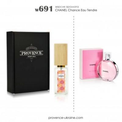 Chanel Chance Eau Tendre (Шанель Шанс эу тендр) | provence-ukraine.com