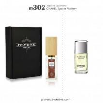CHANEL Egoiste Platinum (Шанель Егоист Платинум) | provence-ukraine.com