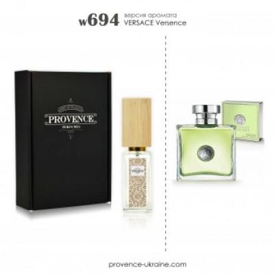 Versace Versense (Версаче Версенс) | provence-ukraine.com